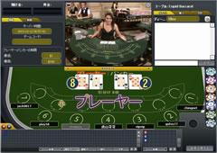 ジパングカジノのライブゲーム