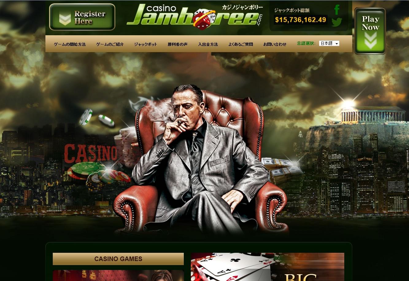 カジノジャンボリーの公式イメージ