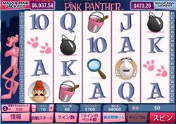 ピンクパンサーの高額ベット
