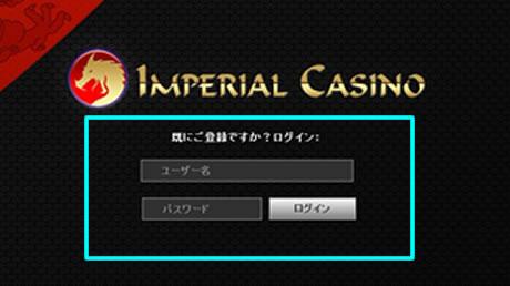 ログイン画面でユーザー名とパスワードの入力